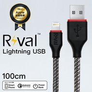 【Open it x Rival 終身保固】Apple Lightning USB 100cm 超耐折編織 QC3.0閃電快充線 傳輸線