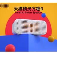 [🎃折扣券EXCL1118🎃] 天貓精靈二代 天貓精靈R 天貓方糖精靈 天貓精靈方糖 方糖精靈 AI智能音箱