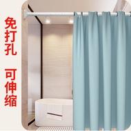 Curtain Rod Free Installation Extendable Rod Shower Curtain Rod