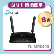 【TP-Link】TL-MR6400 300Mbps 4G LTE SIM卡無線網絡家用wifi路由器(分享器)