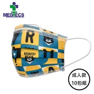 MEDTECS美德醫療 [成人款10包組]美德醫用口罩(未滅菌) 熊讚-巧拼黃 一包5入 (共50片) 免運費
