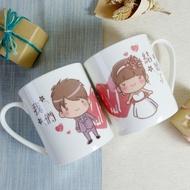 結婚禮物|訂製對杯