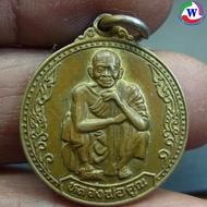 T-6467 amulet พระเครื่อง เหรียญหลวงพ่อคูณ วัดบ้านไร่ เสาร์ 5 คูณพันล้าน กะไหล่ทอง ปี 2538 รับประกันพระแท้และรับประกันความพอใจเต็มราคา