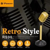 e-Power RS90(金)麥克風