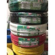 太平洋電線電纜3.5mm^