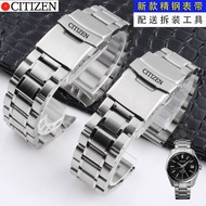 CITIZEN Citizen Watch Band Steel Band Eco-Drive Mechanical Watch Men's and Women's Bracelet Stainless Steel Watch Access