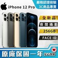 【創宇通訊│全新品】送行動充! 台灣公司貨 Apple iPhone 12 Pro 256GB (A2407) 開發票