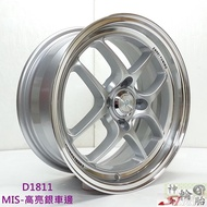 15吋 4孔100 經典熱賣款鋁圈~搭國產輪胎 195/50/15 套裝優惠價 完工美圈好時機