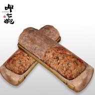 【吉晟嚴選】呷七碗櫻花蝦竹筒飯(200gx2支)