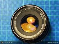 <云光御影> Canon FD 50mm f1.8 S.C 大光圈 日製手動定焦老鏡 零件鏡