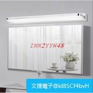 防水防霧LED鏡前燈 簡約現代壁燈 北歐免打孔衛生間浴室櫃鏡箱長條燈具
