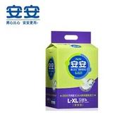 安安淨爽型成人紙尿褲L-XL  (12片+1片)8包/箱