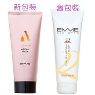 【EMME】22號奢華金采髮膜200ml