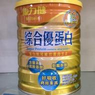 三多偉力健綜合優蛋白500公克(00405)特價469元有效期限2022/1