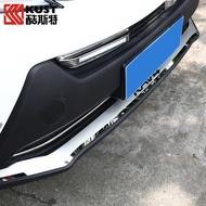 RAV4 14.15款 不銹鋼前保險桿飾條