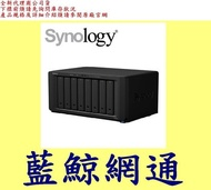 免費升級至8GB群暉 Synology DiskStation DS1819+ DS1819 PLUS 8Bay NAS