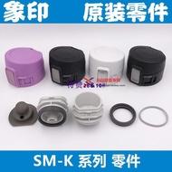 象印保溫杯SM-KB36 SM-KB48 KA48 KC48 KHE蓋子配件 零件密封圈。68022