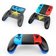 【Gamewill】任天堂Switch副廠 多功能Joy-Con握把充電座 邊充邊玩 可變化不同套件(Switch Joy Con充電座)