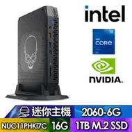 NUC平台【FINUC11PKHi70002】Intel四核心迷你電腦(i7-1165G7/16G/1TB_SSD/RTX2060-6G)