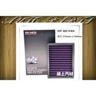 <線上汽材>RAEMCO 高流量空氣芯/空氣濾清器 ROGUE 09/BIG TIIDA/SENTRA/JUKE 13-