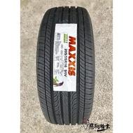 【惡駒輪業】全新輪胎 MAXXIS 正新 瑪吉斯 MS800 205/55-16 (含安裝)