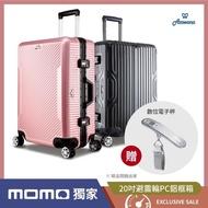 【Arowana 亞諾納】20吋避震輪PC鋁框旅行箱/行李箱(多色任選)