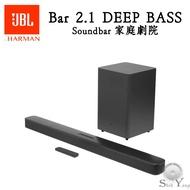 JBL 美國 Bar 2.1 DEEP BASS 家庭劇院 Soundbar 聲霸 無線重低音 藍芽 公司貨保固一年