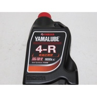 YAMAHA 山葉 正廠 原廠 機油 YAMALUBE 4R 4-R SL 10W40 10W-40 可代客更換