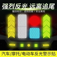 Reflective Strip Stickers Electric Car Motorcycle Reflective Stickers Night Warning Truck Reflective Car Stickers Person