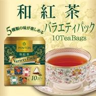 【MINTON】和紅茶綜合五種類京都/柚子/草莓/薄荷/生薑 10包入 22g 和風英式紅茶茶包 日本進口茶包 挑食屋