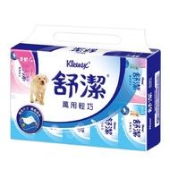 【舒潔】 輕巧包抽取衛生紙120抽(10包x10串/箱)