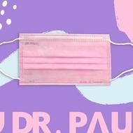Dr.PAUL - 成人三層醫用、雙鋼印、台灣製平面口罩 (未滅菌)-櫻花粉 (17.5*9.5cm)-50入/盒