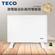 【TECO 東元】微電腦浴室臥房兩用電暖器(XYFYN002)