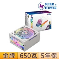 【SUPERFLOWER 振華】LEADEX III ARGB Gold 650W(主板ARGB/650瓦/金牌全模組/5年保固)