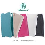 強尼拍賣~ NILLKIN SONY Xperia Z3+/Z4 E6553 星音勻皮套 手機套 側翻皮套