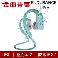 JBL ENDURANCE DIVE 防水 運動游泳 藍牙無線耳機 綠色 | 金曲音響