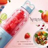 果汁機榨汁杯 維他命榨汁機 隨身可攜式 果汁杯 水壺 插電式 迷你蔬果攪拌機 方便可攜帶 好清洗可榨冰塊