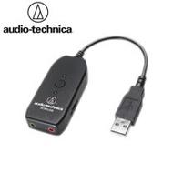 日本鐵三角Audio-Technica USB外接音效卡ATR2USB