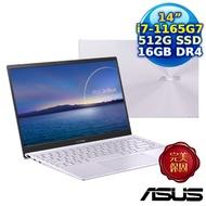 【驚喜價】ASUS UX425EA-0132P1165G7 星河紫(i7-1165G7/16G/512G SSD/14.0吋FHD/Win10)