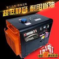 發電機 3KW5/6/10kW小型靜音柴油發電機組家用5KW8千瓦單三相220v/380V 第六空間 MKS
