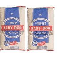 狗班長【雙包免運】~統一寶貝狗40磅/18kg