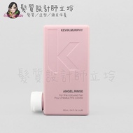 """Instant Hair Care """" Sent To The Kevin. Murphy Kevin Murphy Angel."""