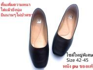 CLไซส์ใหญ่พิเศษ รองเท้าคัชชูผู้หญิง รองเท้าผู้หญิง คัทชูส้นสูง หนังแท้ pu รองเท้าใส่ทำงาน ใส่ได้ทุกโอกาส นิ่มใส่สบาย CDMA310 size42-45