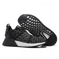 Adidas nmd二代XR2 PK 愛迪達跑鞋 男鞋 黑灰