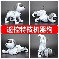 智能機器狗遙控兒童玩具編程特技狗狗走路電子男孩益智寶寶機器人