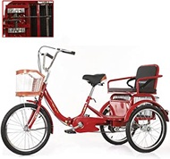 """20"""" 3 Wheel Adult Tricycle Foldable Double Chain With Lamp & Basket Single Speed Trike Tricycle Pedal Cycling Bike For Shopping Outdoor Picnic Gift"""