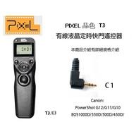 【eYe攝影】PIXEL品色 T3 E3 有線定時快門線 C1 Canon 700D 800D 77D 80D 750D