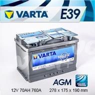 『+正負極-』德國 VARTA 高效能 AGM 深循環電瓶〈E39 70AH〉JAGUAR VOLVO 電瓶適用-台北市汽車電瓶電池