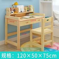 學習桌兒童書桌 兒童小學寫字桌 環保原木桌椅【長120*寬50*高75桌椅一套】