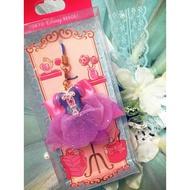 日本迪士尼限定,長髮公主,吊飾
